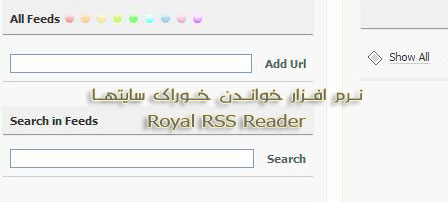 Royal RSS Reader